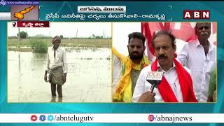 TDP Ajay Sajja Fires on AP CM YS Jagan over Housing Lands | Krishna Dist | ABN Telugu - ABNTELUGUTV