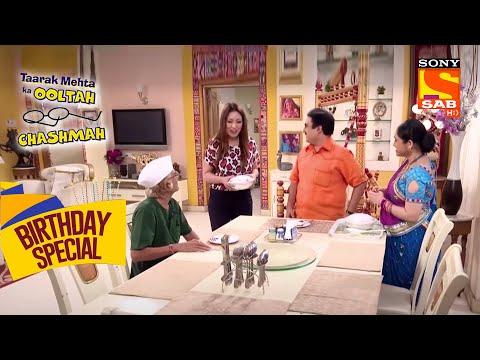 Jetha क्यों नहीं खा रहा Daya के हाथ का बना Upma? | Taarak Mehta Ka Ooltah Chashmah| Birthday Special