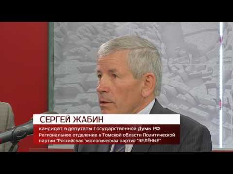 Выборы 2016. Дебаты 16 сентября.
