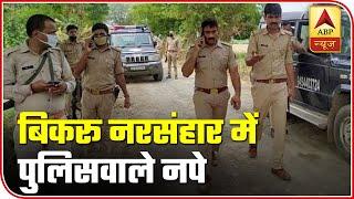 Mass transfers after Kanpur encounter - ABPNEWSTV
