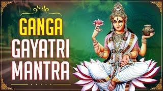 गंगा गायत्री मंत्र   Ganga Gayatri Mantra With Lyrics   Shemaroo Bhakti - BHAKTISONGS