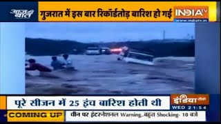 Gujarat: Dwarka receives 37 inches of rainfall in last 3 days | IndiaTV - INDIATV