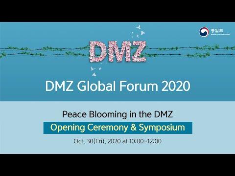 2020 DMZ 평화협력 국제포럼- 영문