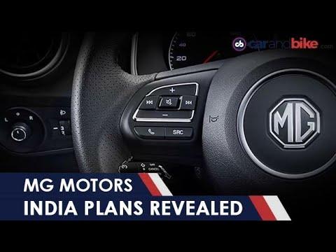 connectYoutube - MG India Plans Revealed - New SUV In 2019 | NDTV carandbike