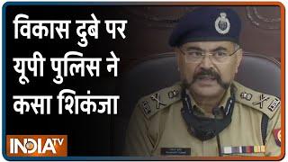 UP Police Presser On Vikas Dubey: Haryana में अबतक हुई 3  गिरफ्तारियां, प्रशासन तेज़ करेगी कार्रवाई - INDIATV