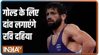 Tokyo Olympics: इतिहास रचने उतरेंगे पहलवान रवि दहिया, 4 बजकर 20 मिनट पर शुरू होगा मुकाबला - INDIATV