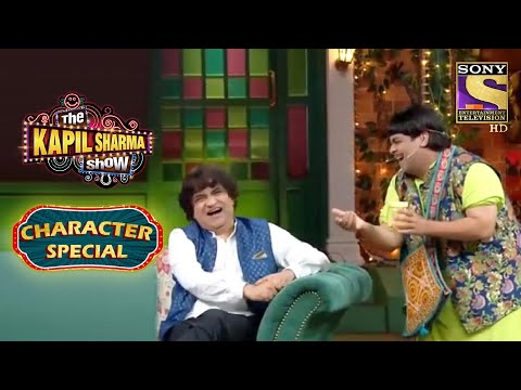 Baccha Yadav And His Special Chips   The Kapil Sharma Show I Character Special