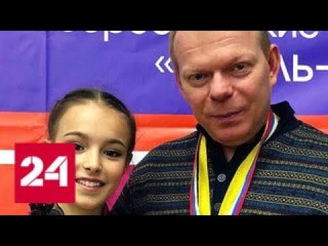 Фигуристка Щербакова стала чемпионкой России, Загитова - пятая - Россия 24 photo