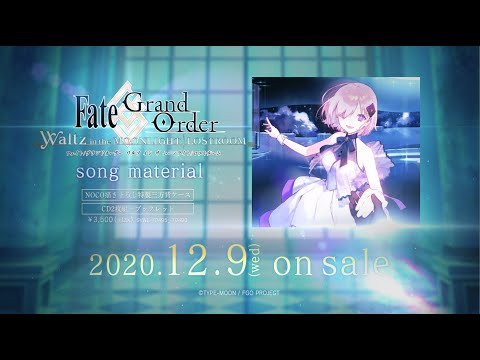 「Fate/Grand Order Waltz in the MOONLIGHT/LOSTROOM song material」発売告知CM