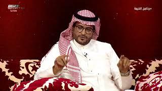محمد البكيري: كأس الملك جائزة صبر جمهور الإتحاد