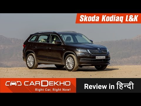 2019 Kodiaq L&K Review in Hindi | Loaded and Luxurious | CarDekho.com