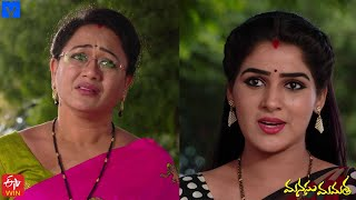 Manasu Mamata Serial Promo - 12th  October 2020 - Manasu Mamata Telugu Serial - Mallemalatv - MALLEMALATV