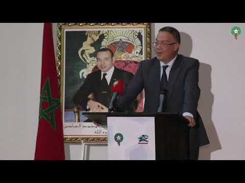 مداخلة فوزي لقجع: ندوة حول موضوع الشركات الرياضية بالمغرب رافعة للاحتراف