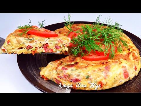 Картофельная лепешка с яйцами и колбасой вкусно и сытно Люда Изи Кук картофель Potato tortilla