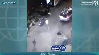 لحظة الاعتداء على شرطي وتحطيم سيارته