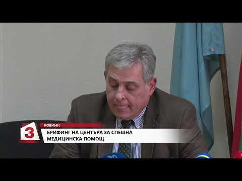 Емисия новини на Канал 3 на 21.04.2020г от 16.00 часа