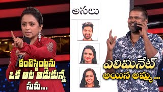 Big Boss 4 Day - 63 Highlights | BB4 Episode 64 | BB4 Telugu | Nagarjuna | IndiaGlitz Telugu - IGTELUGU