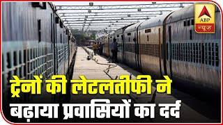 Shramik special trains run late and make migrants suffer amid heat wave - ABPNEWSTV