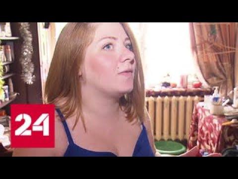 В Балашихе мать с двумя детьми скитается без жилья из-за родственников-алкоголиков - Россия 24 photo