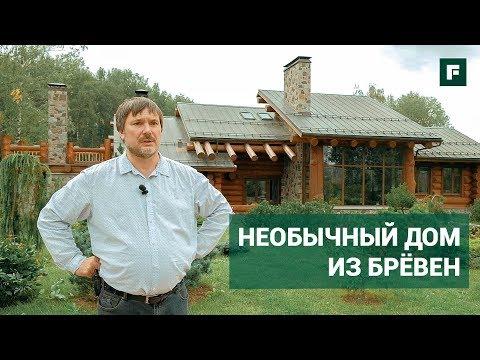 Бревенчатый дом из кедра с гранитной облицовкой. По своему проекту // FORUMHOUSE