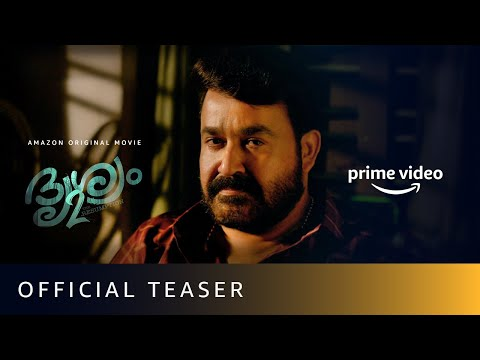 Drishyam 2 - Official Teaser (Malayalam) | Mohanlal | Jeethu Joseph