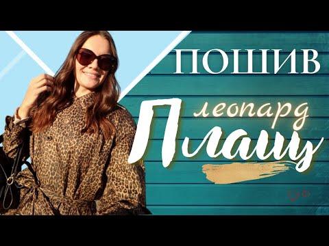 Шью сама/ЛЕО ПЛАЩ/Burda 4/2010