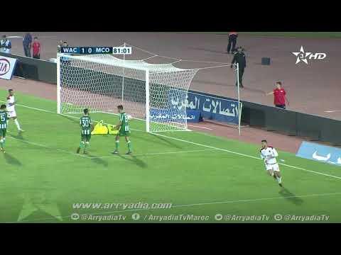 الوداد البيضاوي 2-0 مولودية وجدة هدف أيمن الحسوني