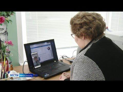 Более тысячи школьников Ярославской области получили планшеты для дистанционного обучения