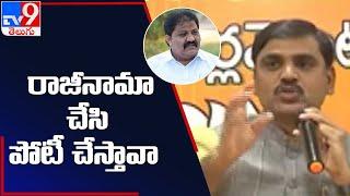 ప్రొద్దుటూరు సవాళ్లు : Rachamallu Siva Prasad Reddy vs Vishnu Vardhan Reddy - TV9 - TV9