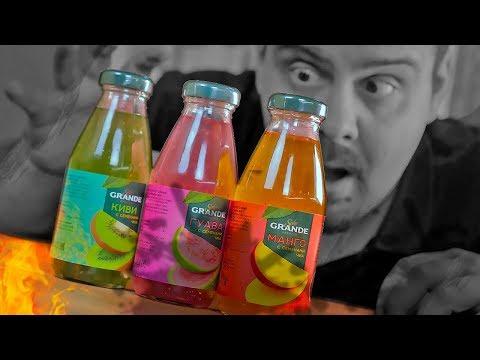 Напитки Grande от NAR с семенами Чиа — Жертва маркетинга