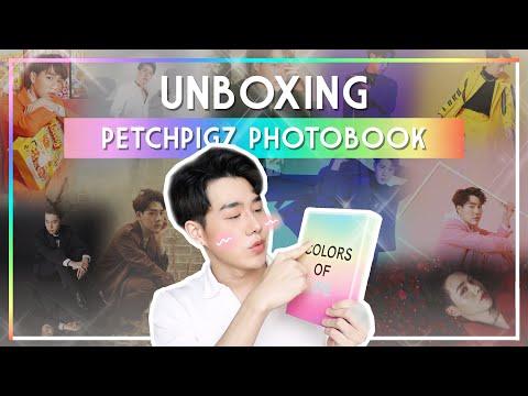 UNBOXING-♡-PETCHPIGZPHOTOBOOK-
