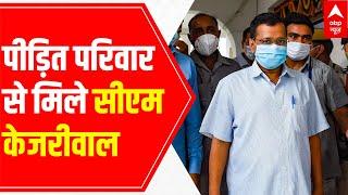 Delhi alleged rape case: CM Kejriwal meets victim's family; announces financial help of Rs 10 Lakh - ABPNEWSTV