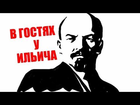 Притча о том, как Семислов к Ленину ходил. photo
