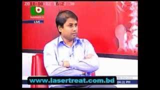 Acne Acne Scars Treatment Bangladesh Dr Sarker Mahbub Ahmed
