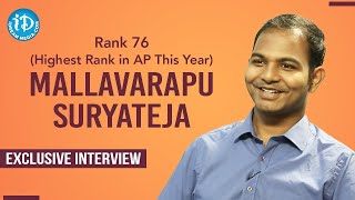 Civils Topper (76th Rank) Mallavarapu Suryateja Exclusive Interview | Dil Se With Anjali #227 - IDREAMMOVIES