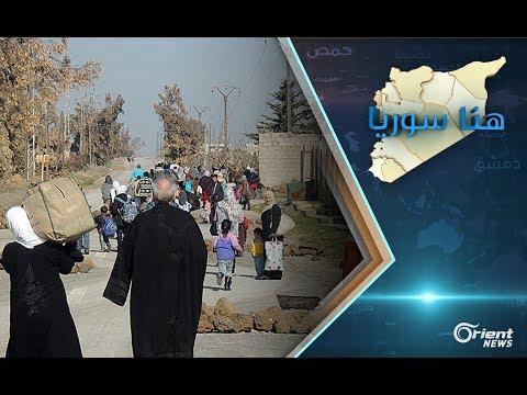 روسيا كاذبة.. قطار التهجير يمر من درعا إلى الشمال السوري