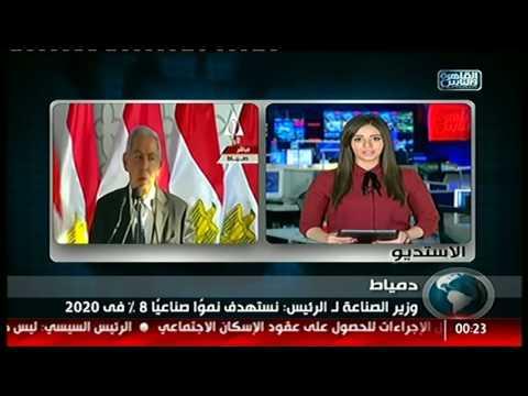 نشرة منتصف الليل من القاهرة والناس 23 مايو