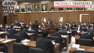3 extra prefectures to affix state of emergency