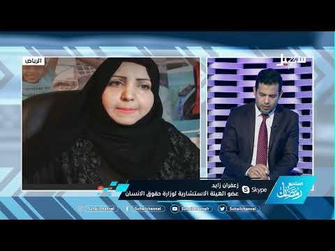 استديو الأحداث | استخدام الحوثيين للأطفال والزج بهم في الحروب والأضرار النفسية عليهم وعلى أسرهم