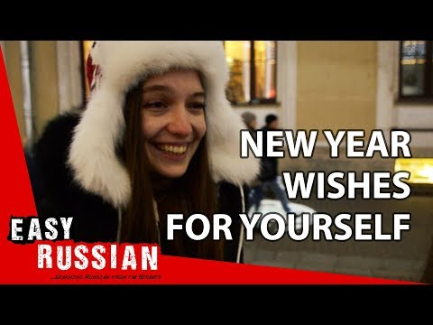 Russian wishes for New Year   Easy Russian 58 photo