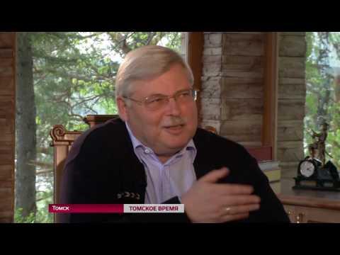 40 лет совместной жизни отметили губернатор Томской области и его супруга