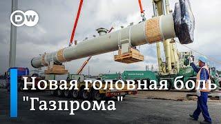 Надо ли Газпрому