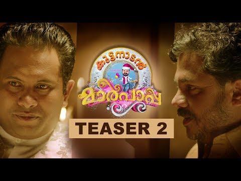 Kuttanadan Marpappa Teaser 2