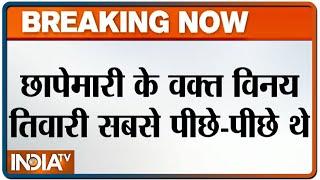 Kanpur Encounter: शहीद CO देवेंद्र मिश्रा की चिट्ठी वायरल, एसएचओ विनय तिवारी पर जताया था संदेह - INDIATV