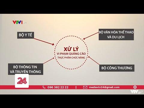 Công khai website vi phạm về quảng cáo thực phẩm chức năng | VTV24