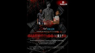 SUSPENSE KILLER TELUGU SHORT FILM - YOUTUBE