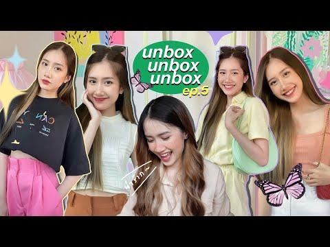 UNBOX-EP.5-รวมมิตรเสื้อผ้าน่าร