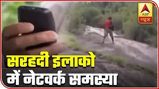 Punctured network in border town 'Dharchula' troubles locals | Ground Report - ABPNEWSTV