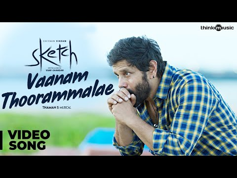 Vaanam Thoorammalae Video Song With Lyrics, Sketch Movie Song