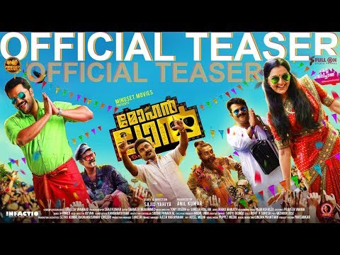 Mohanlal Malayalam Movie Teaser | Manju Warrier
